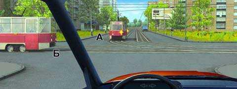 Вы намерены проехать перекресток в прямом направлении. Кому следует уступить дорогу?