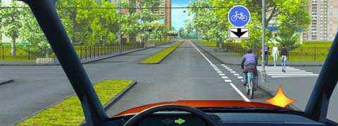 При повороте направо Вы должны уступить дорогу: