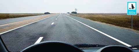 Двигаясь по автомагистрали, Вы можете произвести остановку: