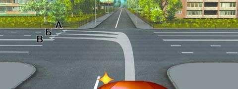 По какой траектории Вам разрешено продолжить движение налево?